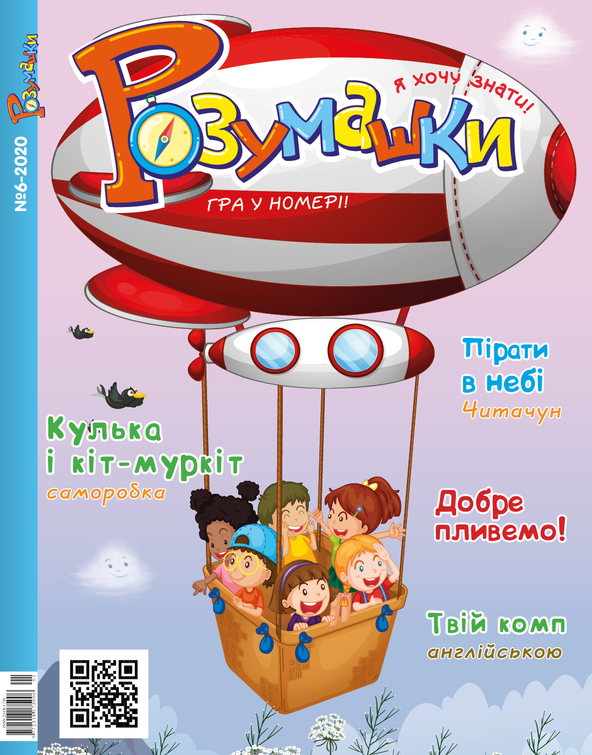 06-2020-cover
